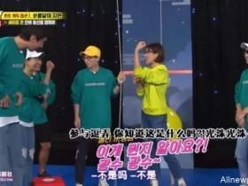【蜗牛扑克】张度研参与刘在石新综艺,插一只脚战术成功