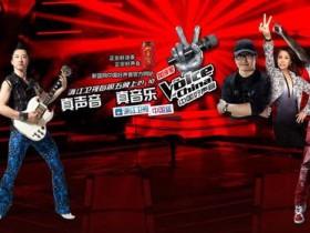 【蜗牛扑克】中国好声音,7进5精彩厮杀