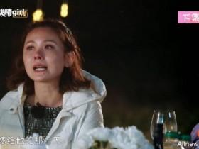 【蜗牛扑克】程莉莎哭诉在家等郭晓东很难过,颖儿称演员压力大被应采儿翻白眼