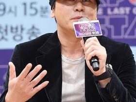 【蜗牛扑克】YG最后一档选秀节目!《YG宝石盒子》下月16日开播