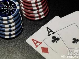 【蜗牛扑克】20个玩牌问题,看看你有没有?
