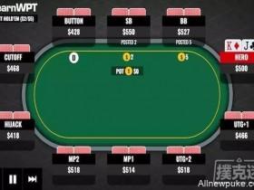 【蜗牛扑克】牌局分析 | 枪口位置的KJo应该如何游戏?