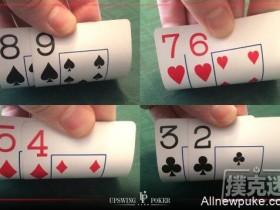 【蜗牛扑克】游戏同花连子应避免的五个错误