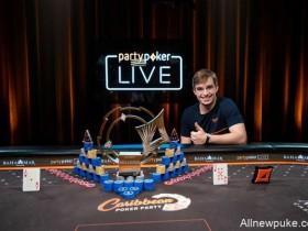 【蜗牛扑克】Filipe Oliveira赢的加勒比海扑克盛会$5,300主赛事冠军!