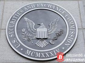 【蜗牛扑克】SEC发布新规:初始代币发行最多可募集5000万美元