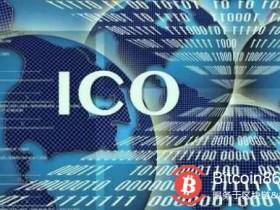 【蜗牛扑克】彭博社:2018年ICO筹集的资金数量或难以准确计算