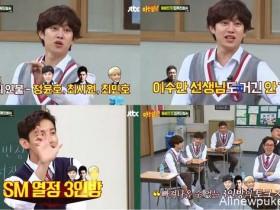 """【蜗牛扑克】韩娱圈里热情出了名的偶像,被称""""热情爱豆"""",冰雪都可能融化?"""