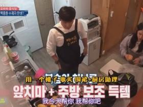 【蜗牛扑克】于晓光向妈妈要食谱做中餐,曝第一次为妻下厨,秋瓷炫说11个字