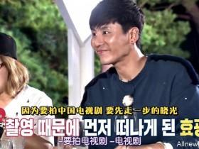 【蜗牛扑克】于可爱哭了,为回国拍戏,他从节目中提前下车,韩国明星冒雨送别