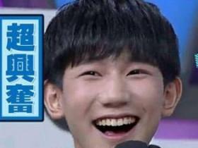 【蜗牛扑克】本周《中国音乐公告牌》带你重返王源17岁最后一天的绝版舞台
