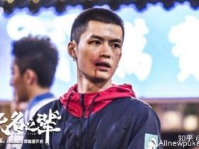 【蜗牛扑克】《无名之辈》宁桓宇这么刚的表现,可以重新定义90演员了