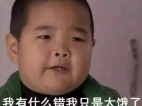 【蜗牛扑克】杨紫乔欣啃羊腿,减肥一事只字不提,网友:你们是女艺人吗?