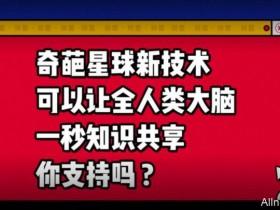 【蜗牛扑克】《奇葩说》陈铭:一个男人的顶级魅力,不只是会说话
