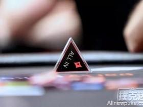 【蜗牛扑克】拿到垃圾牌,诈唬是唯一的出路?