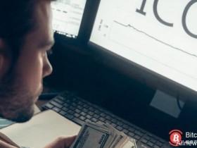 【蜗牛扑克】俄罗斯公民每年可进行9,000美元的ICO投资