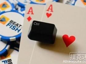 【蜗牛扑克】扑克策略:别去慢玩AA!