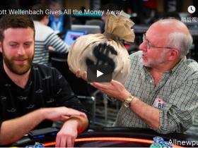 【蜗牛扑克】PCA主赛Day3晋级选手Scott Wellenbach表示会将所得奖金全部捐给慈善机构