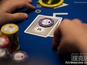 【蜗牛扑克】牌局分析:避免在多人底池激进地游戏弱同花听牌