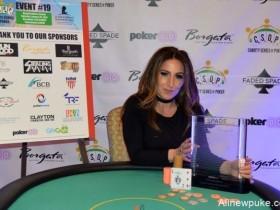 【蜗牛扑克】Kujdes Gagliardi赢得慈善赛冠军,妹妹赢得女子赛冠军
