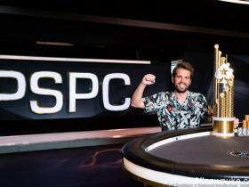 【蜗牛扑克】PSPC冠军Ramón Colillas签约PS战队