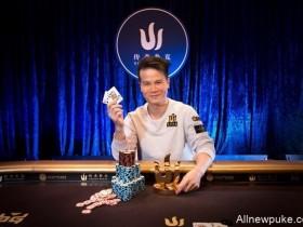 【蜗牛扑克】Devan Tang战胜Peter Jetten揽获传奇HK$250K豪客短牌冠军!