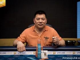 【蜗牛扑克】陈忠斩获WSOP国际巡回赛帝王娱乐场€5,300豪客赛冠军