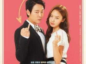 【蜗牛扑克】[怎么就结婚了][HD-MP4/1.6G][韩语中字][720P][韩国浪漫喜剧爱情电影]