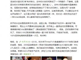 【蜗牛电竞】电竞没有放水,王思聪参加自走棋比赛垫底被淘汰