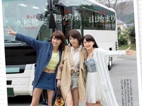 【蜗牛扑克】周刊PLAYBOY三姐妹 最后写真尽显三重F奶魅力