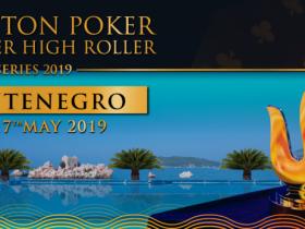 【蜗牛扑克】传奇扑克超高额豪客赛将于5月回归黑山