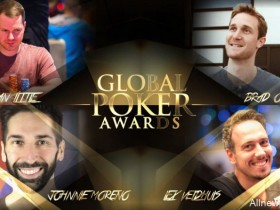 【蜗牛扑克】全球扑克奖概况:嘴损的Brad Owen最终获奖