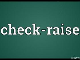 【蜗牛扑克】Check-raise的三个技巧