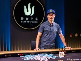 【蜗牛扑克】John Juanda赢得传奇黑山站前注版短牌冠军,揽获奖金$601,000