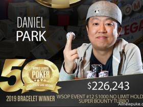 【蜗牛扑克】Daniel Park赢得2019 WSOP $1,000超高额涡轮红利赛冠军,奖金$226,243