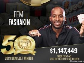 【蜗牛扑克】Femi Fashakin斩获WSOP史上最大规模赛事Big 50胜利,入账114.7万刀