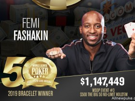 【蜗牛扑克】Sean Swingruber摘得$10,000单挑无限德扑桂冠,揽获奖金$186,356