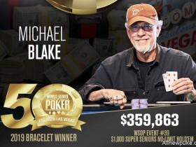 【蜗牛扑克】Michael Blake摘得2019 WSOP超级老年赛桂冠,揽获奖金$359,863
