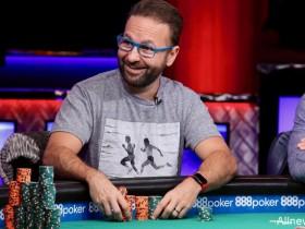 【蜗牛扑克】Daniel Negreanu领跑$10K桩牌决胜桌,能如愿以偿的收获第7条WSOP金手链吗?