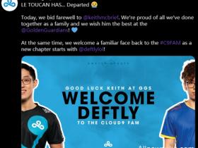 【蜗牛电竞】Cloud9官宣:将AD选手Keith送至GGS换来Deftly