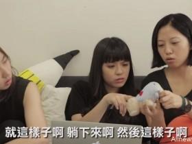 """【蜗牛扑克】偷看三上悠亚怕跪算盘? 4种女友不说却""""无法接受的AV种类"""""""