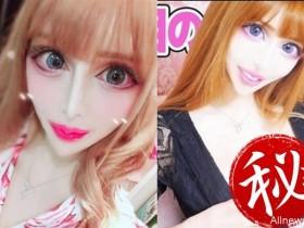 """【蜗牛扑克】日本女星茶村""""下海卖身""""花2亿日圆整容升级M罩杯"""