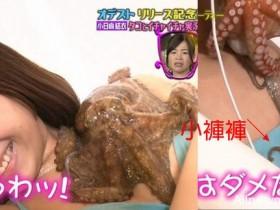 【蜗牛扑克】女星躺在浴缸被章鱼调戏 下一秒竟往私密处狂钻