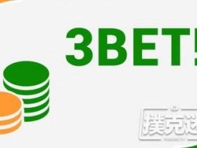 【蜗牛扑克】作为跟注者应对3bet的三个技巧
