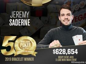 【蜗牛扑克】法国牌手Jeremy Saderne拿下2019 WSOP mini主赛冠军,奖金$628,654