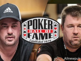 【蜗牛扑克】David Oppenheim和Chris Moneymaker入选扑克名人堂