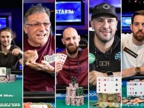 【蜗牛扑克】2019 WSOP全部冠军一览表