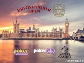 【蜗牛扑克】《中央扑克》将推出超高额豪客碗伦敦站和英国扑克公开赛