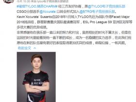【蜗牛电竞】官宣:xccurate加入BTRG俱乐部