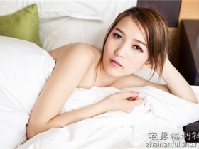 【蜗牛扑克】头条女神哈拿Logo裸体写真 一丝不挂激起男人欲望