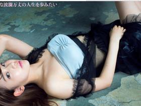 【蜗牛扑克】宫胁咲良(宫脇咲良)写真合集 C罩杯气质女神性感迷人